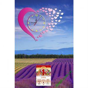 Tranh Lịch Tết vườn hoa oải hương treo phòng khách LICHGD25